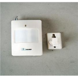 Wireless infrared Motion Sensor